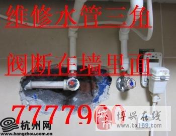 东营通马桶,厨房下水道专业疏通