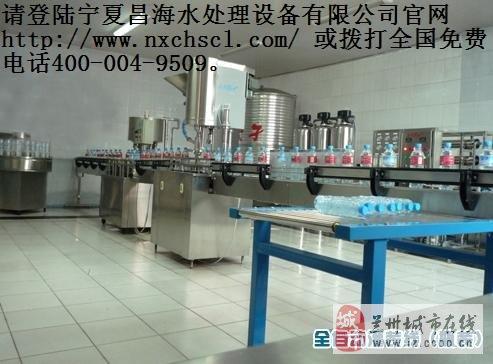 矿泉水价格 小瓶装水厂生产设备