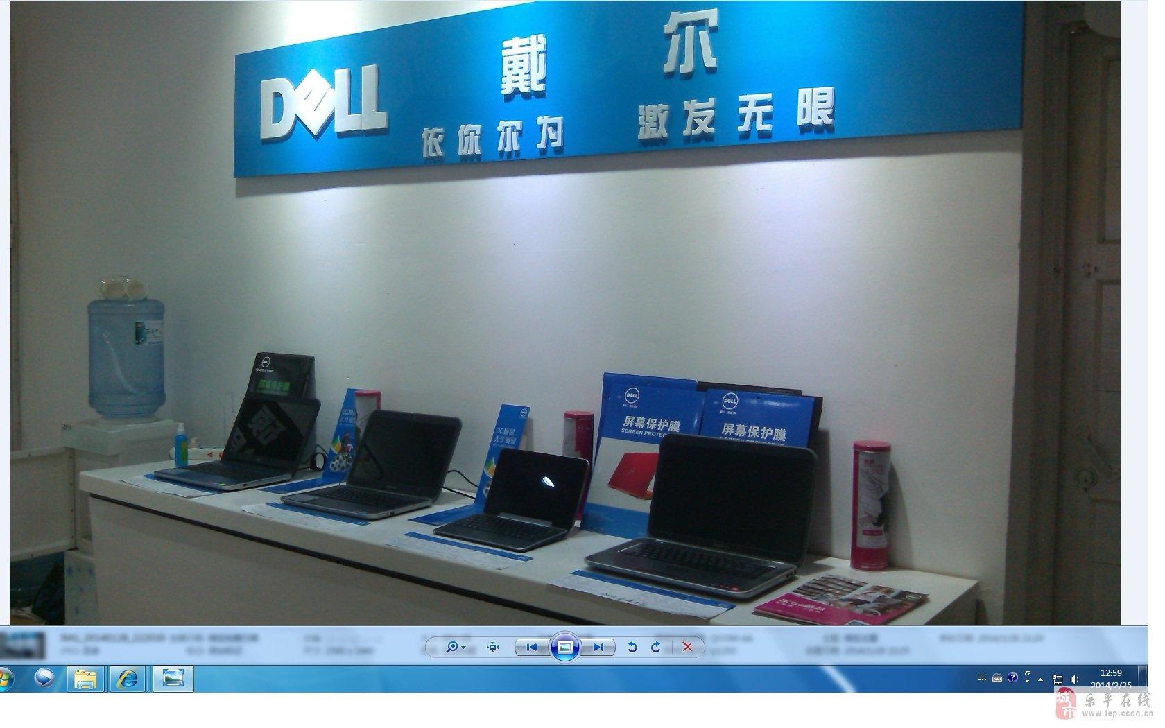 戴尔华硕苹果惠普联想电脑维修