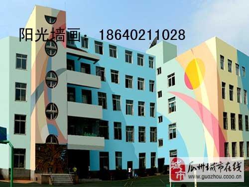 商业墙画丨商场手绘丨游乐场墙绘丨幼儿园手绘墙画