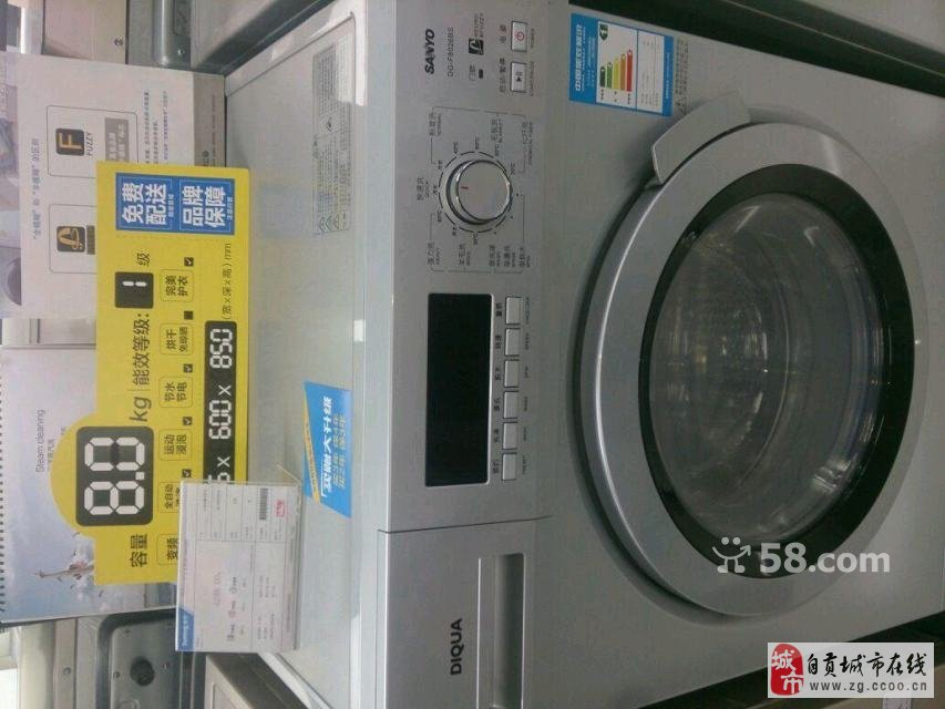 有洗衣机发票套子接水管该有的都有
