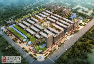 虞城县豫东商业广场
