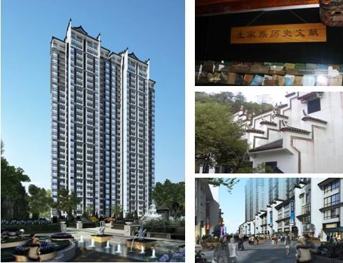 建筑单体造型设计与山地的高低起伏相呼应,空间形态丰富,满足居住者