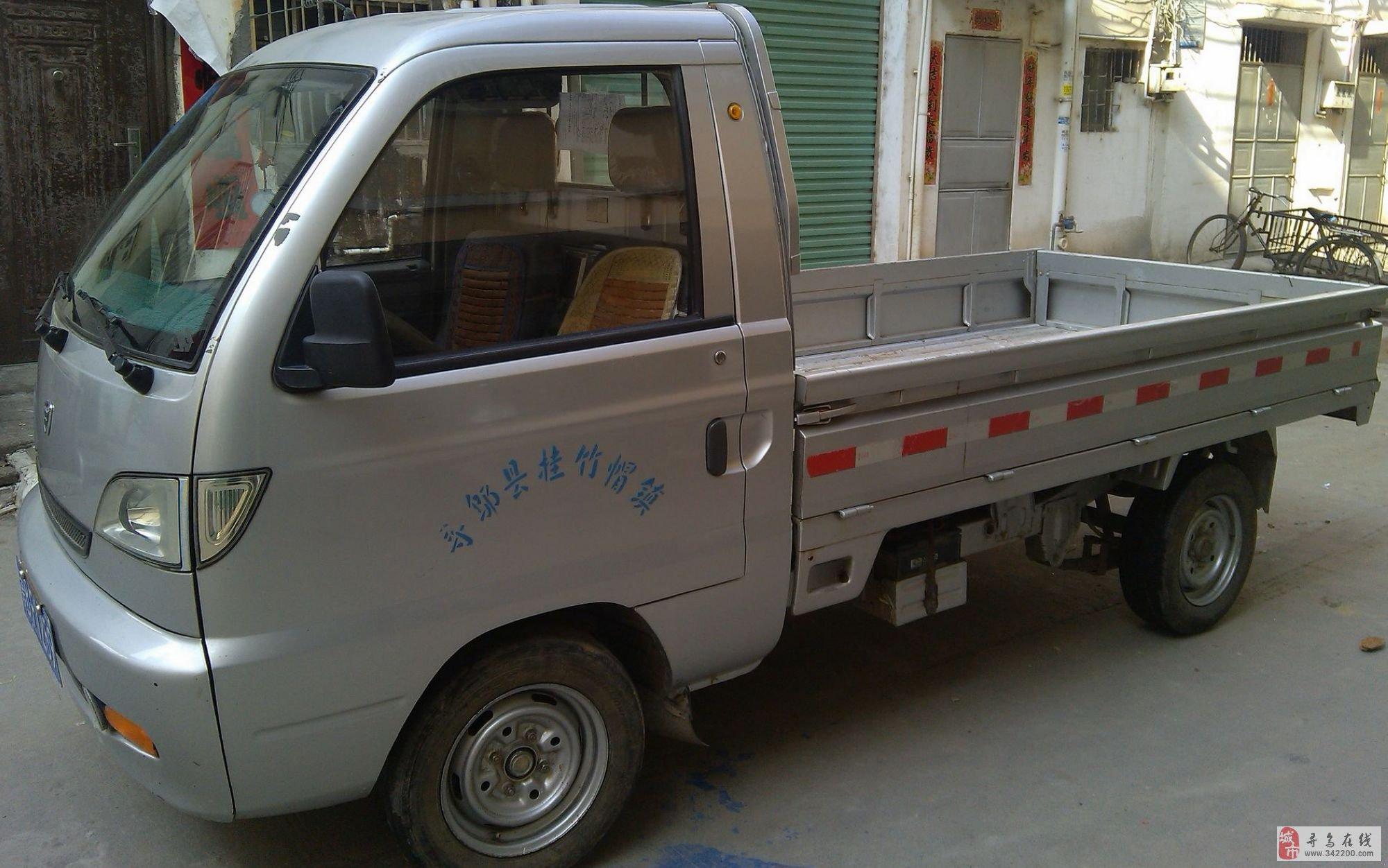 微型箱式小货车 箱式小货车 五菱单排箱式小货车