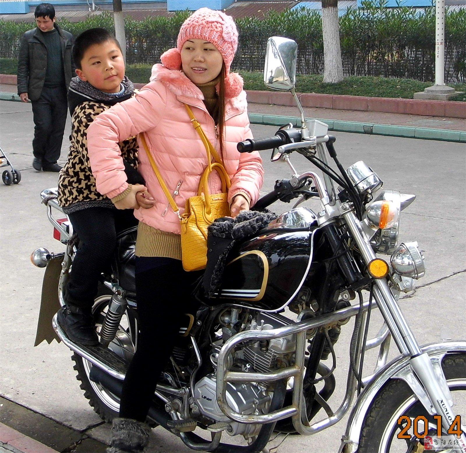 出售力帆太子摩托车