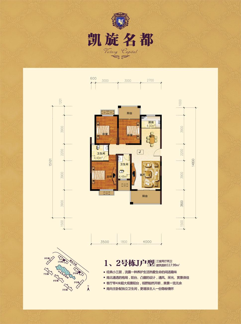 湘乡市凯旋名都设计图展示