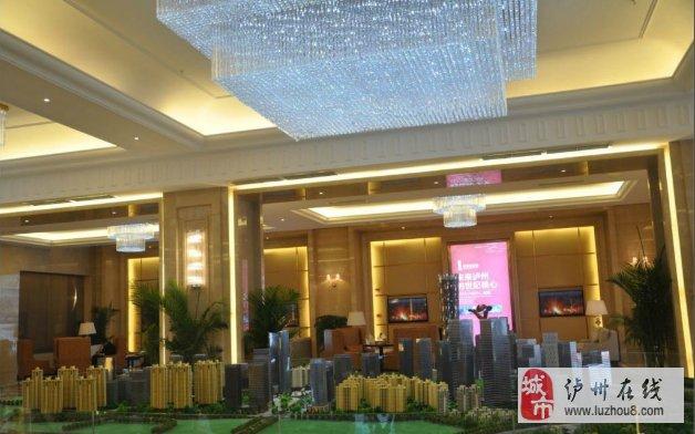 泸州佳乐世纪城 高清图片