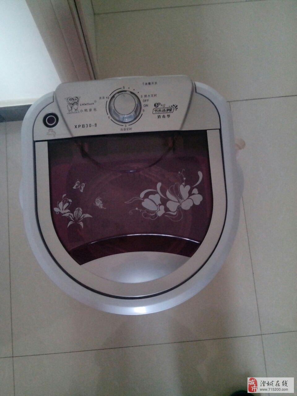 yy儿童洗衣机_澄城在线