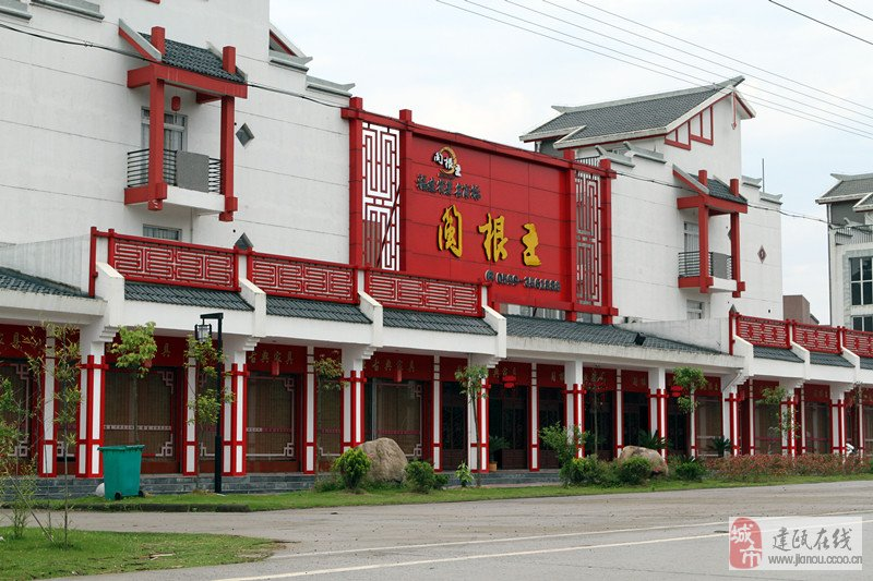 中国根雕城