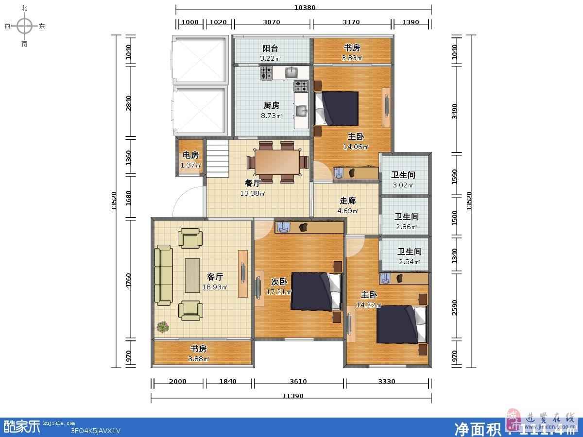 房子面积110平米,两卧室朝南,一卧室朝北,客厅朝东户型好不好?