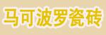 �R可波�_瓷�u江夏�Yu店