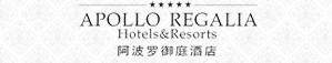 冠都置业阿波罗御庭酒店有限公司