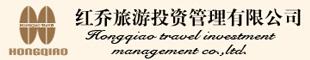 红乔旅游投资管理有限公司