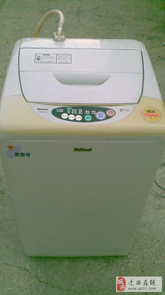 出售松下爱妻号全自动洗衣机