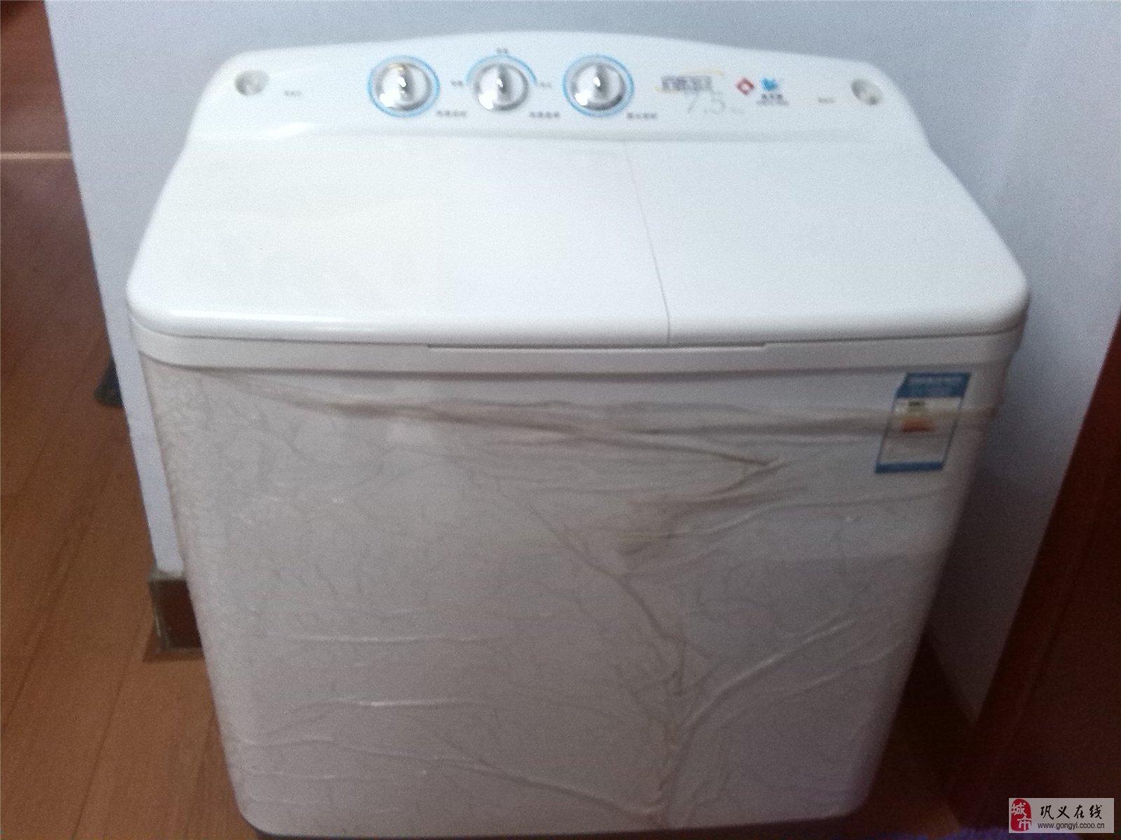 二手小天鹅7.5公斤全洗王半自动双筒洗衣机500元