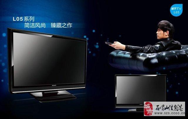 电视机创维hdml转接线