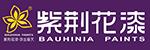 紫?;ㄆ巅堆糇艽��? title=