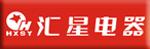 汉寿汇星电器