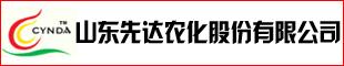 山东先达农化股份有限公司
