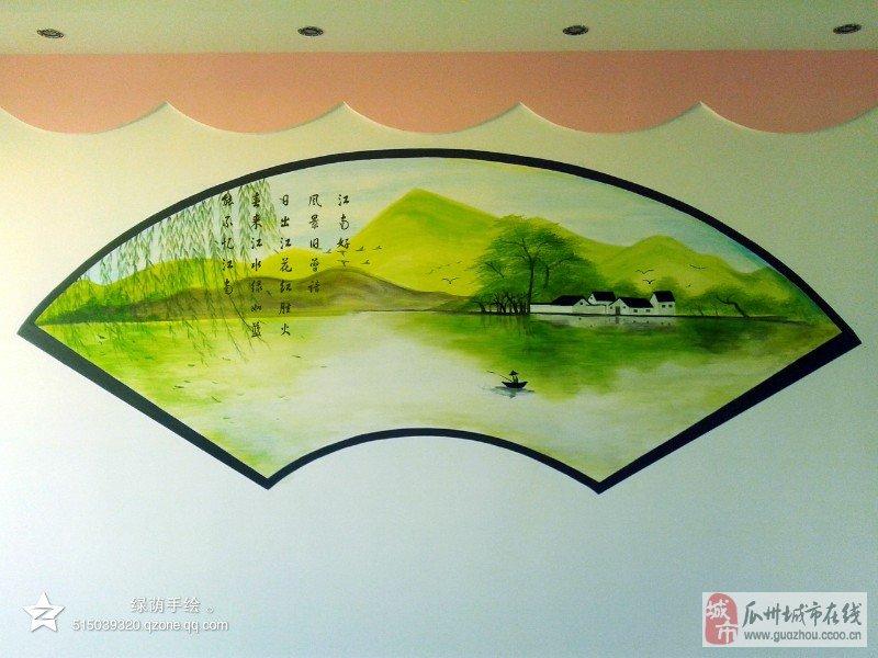 绿荫手绘墙体手绘换季优惠_瓜州城市在线