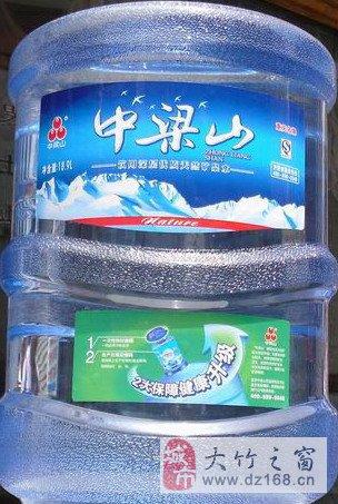 矿泉水,天然水,饮用纯净水和果蔬饮料罐装生产技术