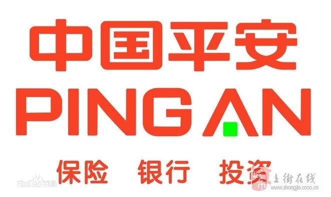 平安集团logo矢量图