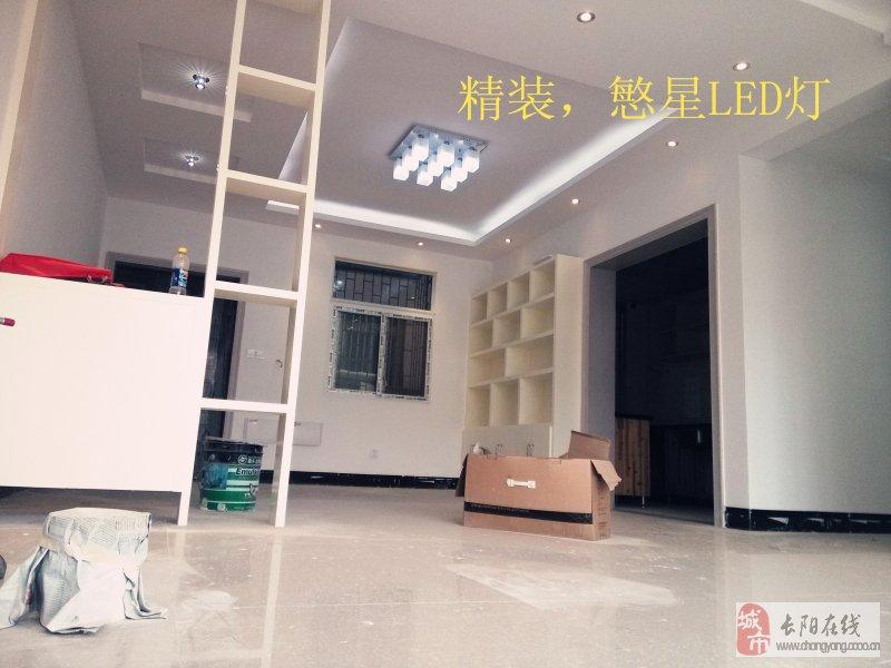 长阳三室两厅房屋亏本大甩卖买房送装修加50平米大露