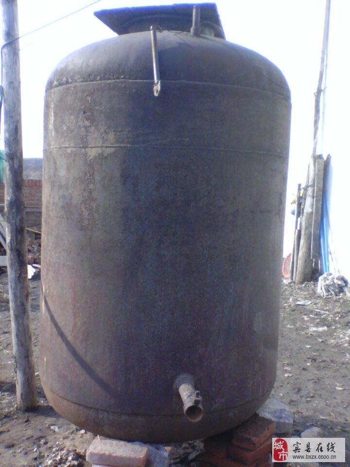 全铁2吨储水罐