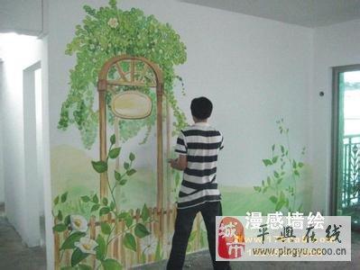 电视沙发背景墙,儿童房,室内室外彩绘