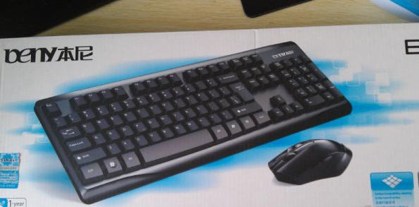 无线键盘和鼠标不好用.怎么办?