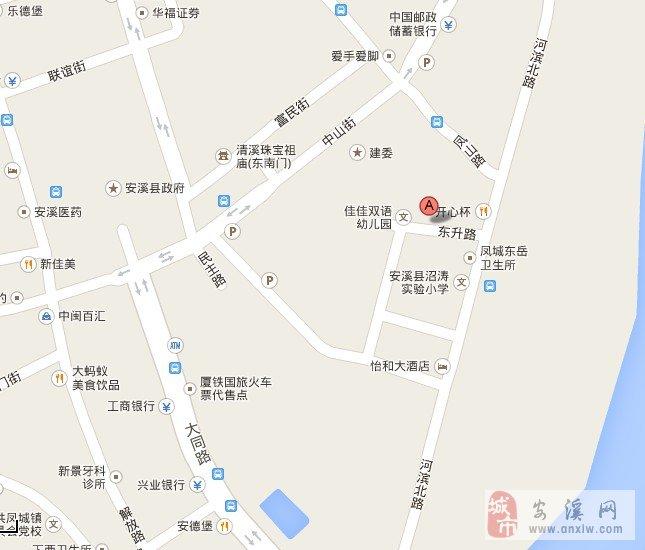 东升小区 沼涛小学,凤城中学学区房 送车库
