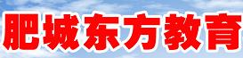太阳城东方教育培训学校