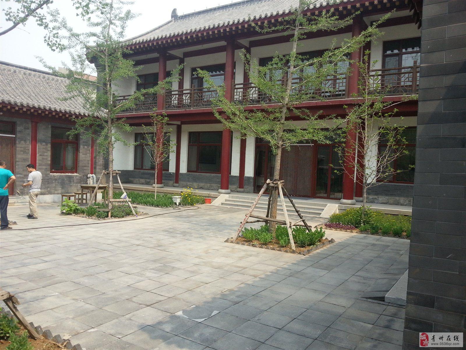 青州宋城安定府四合院