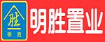 鹤山市明胜置业有限公司