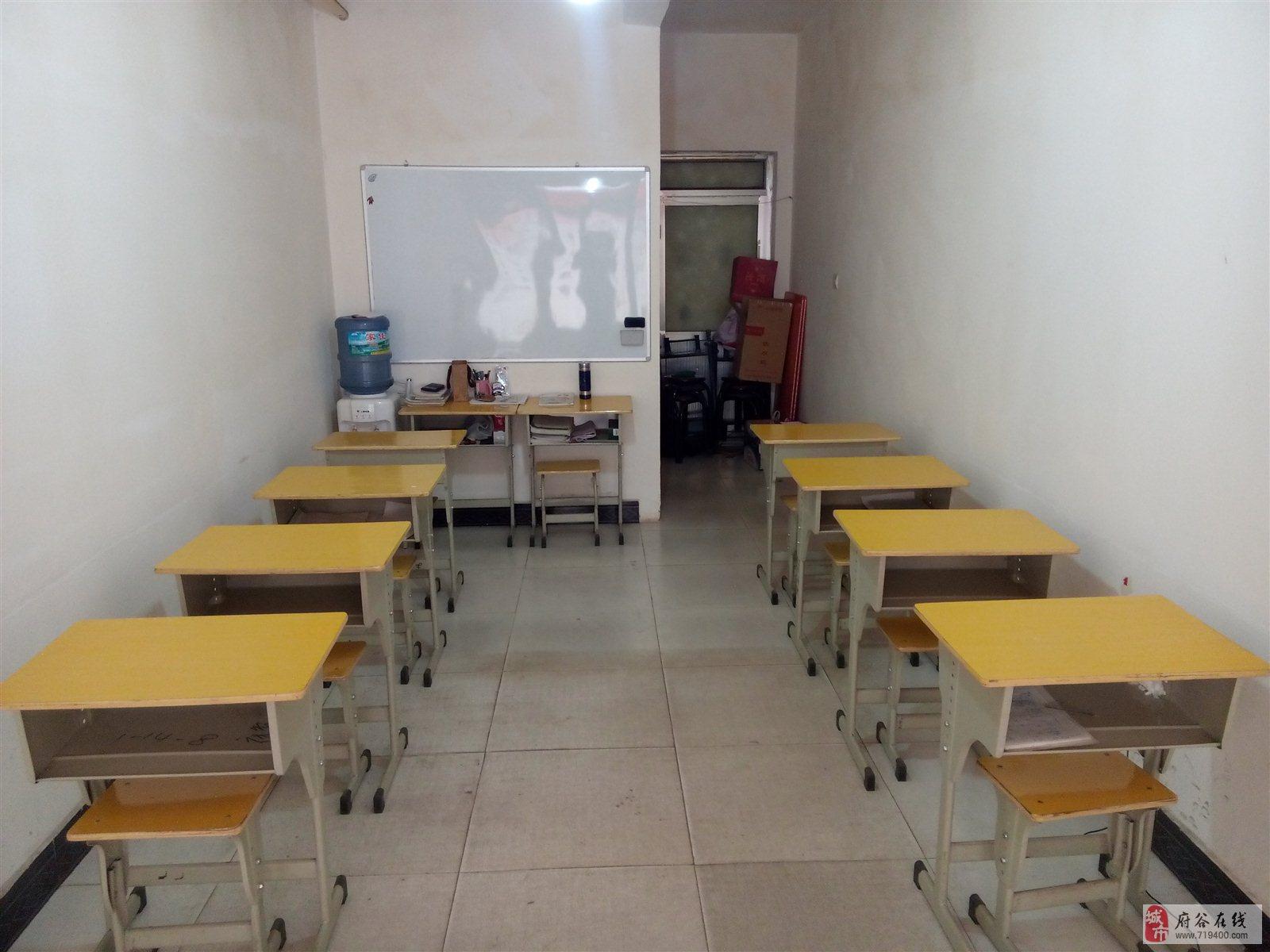 出租寒假期间托管班或补习班教室