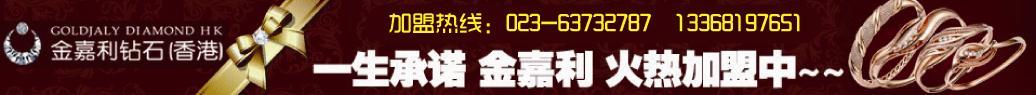 重庆区域授权零售商诚邀招募
