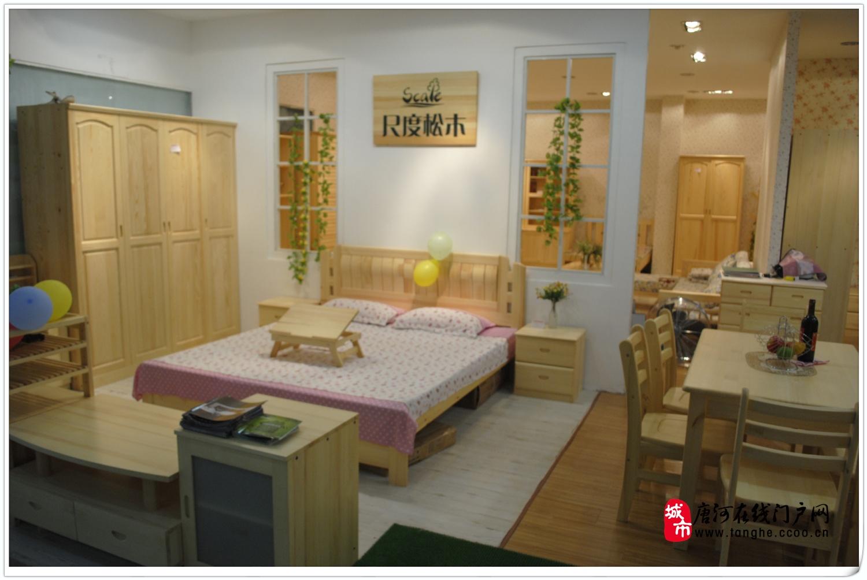 唐河尺度松木家具2013店內重新裝修實景