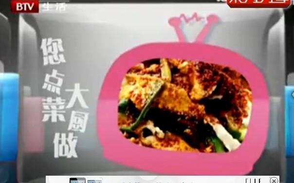 美食天下 水煮肉片的做法 菜谱家常菜做法