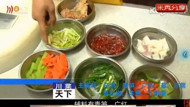 菜谱家常菜 川菜 干锅鸡的做法 美食天下