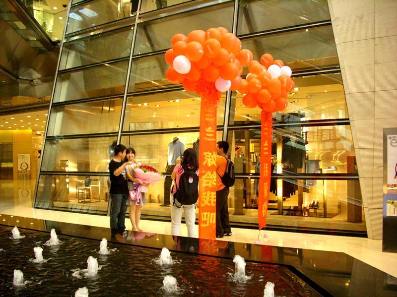 浪漫气球求婚
