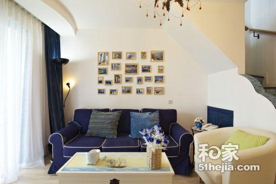 纯美自然145平地中海(蓝白)浪漫小屋