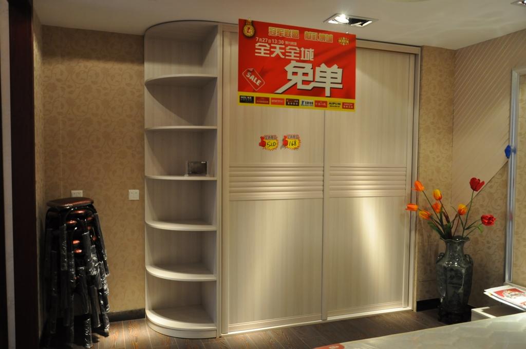 好莱客衣柜2