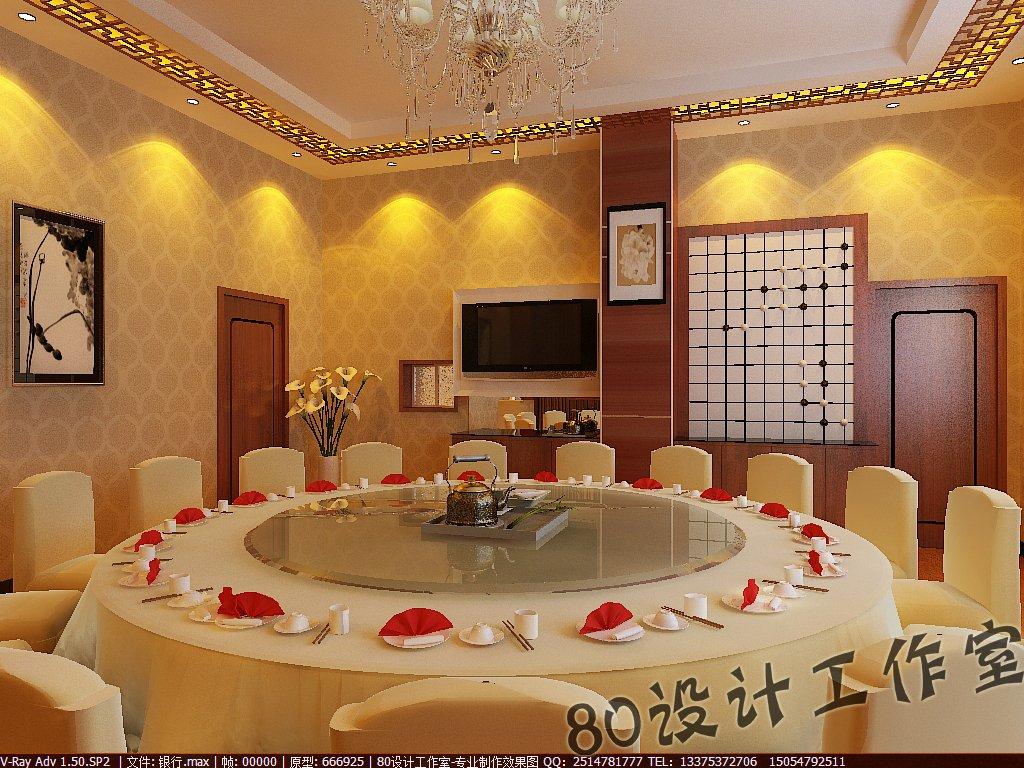 嘉祥县农业银行餐厅单间