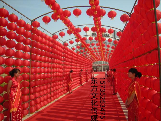 东方文化传媒婚庆礼仪庆典公司