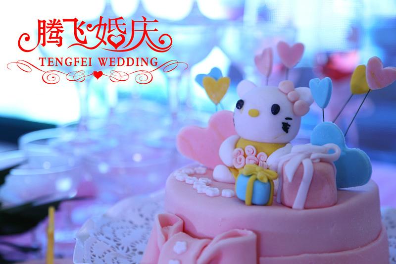 腾飞2013夏季婚礼照片欣赏