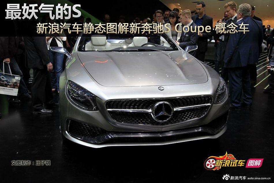 最新车型展示2