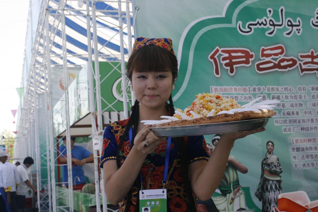 新疆亚欧博览会 美食文化节
