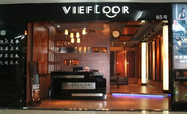 泸州木地板店面装修设计案例效果图欣赏图片
