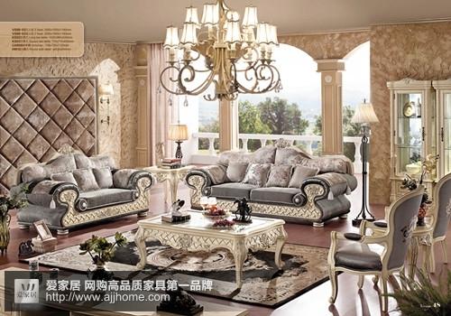 欧式家具搭配有技巧