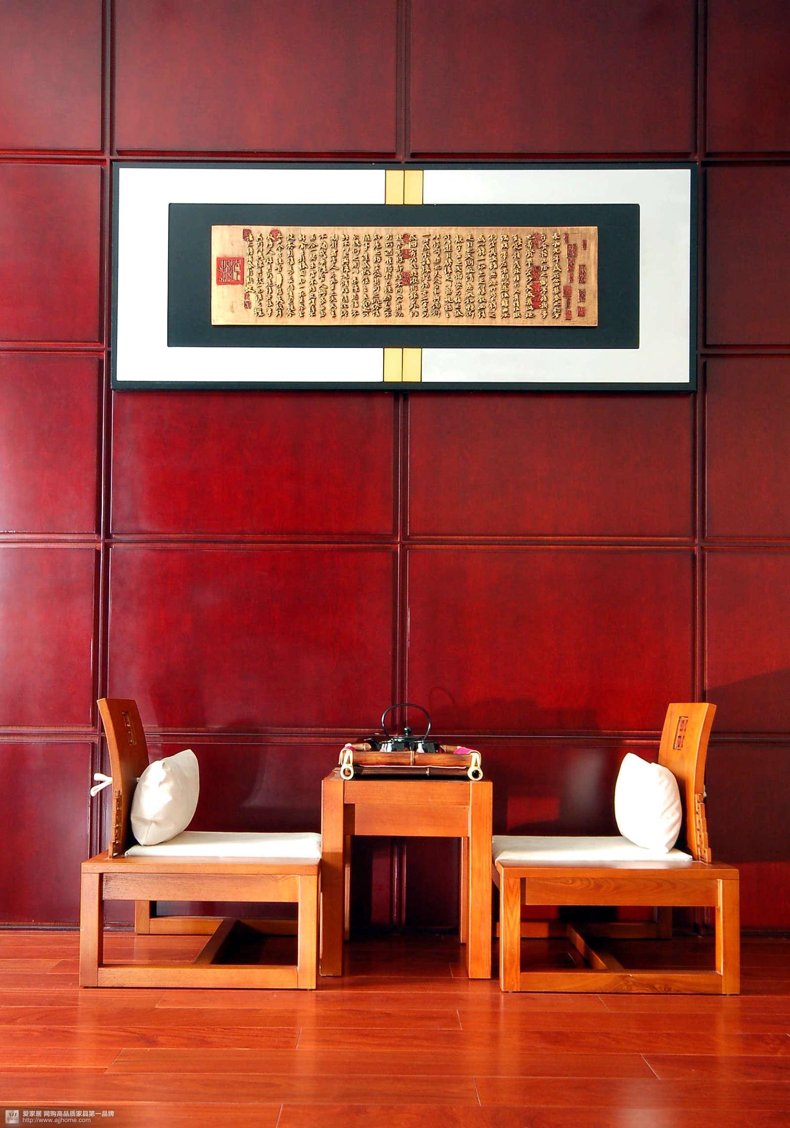 国际公馆样板房-中式古典风格